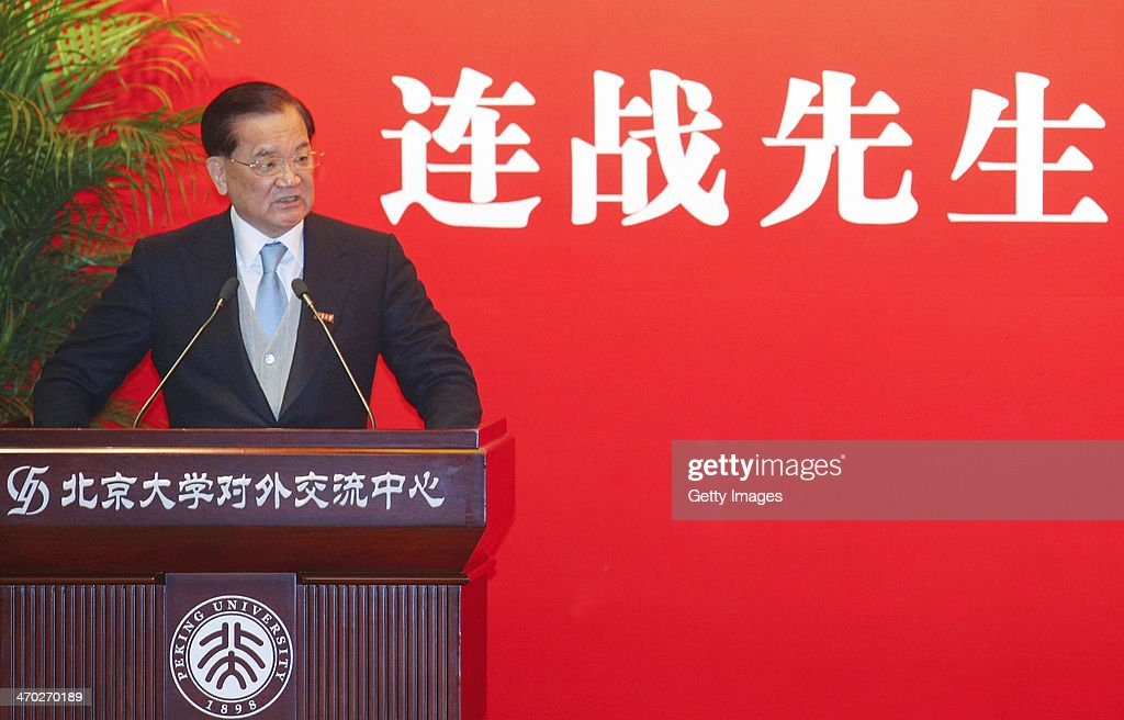 <a gi-track='captionPersonalityLinkClicked' href=/galleries/search?phrase=Lien+Chan&family=editorial&specificpeople=173452 ng-click='$event.stopPropagation()'>Lien Chan</a>, Kuomintang Honorary Chairman, speaks at Peking University on February 19, 2014, in Beijing, China. Lien, joined by business leaders and civil group representatives, paid a 4-day visit to Beijing from February 17 to 20. Xi Jinping, general secretary of the Communist Party of China Central Committee, met Lien on February 18. During the visit, Lien has visited sites related to the city's urban construction and countryside.
