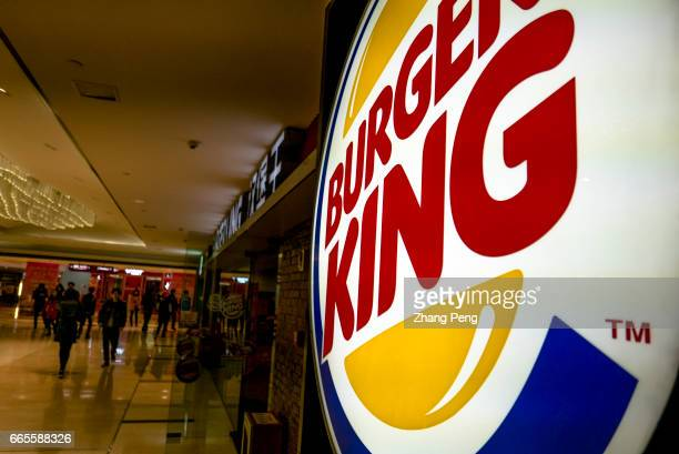 Lightbox logo of Burger King in a shopping mall While Burger Kings sales of 2016 dropped in North America the company has made a strong performance...
