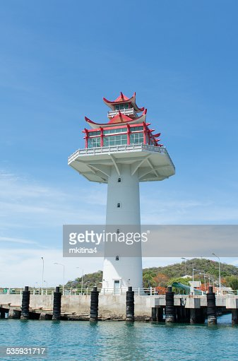 lighthouse at Srichang island Thailand : Stock Photo