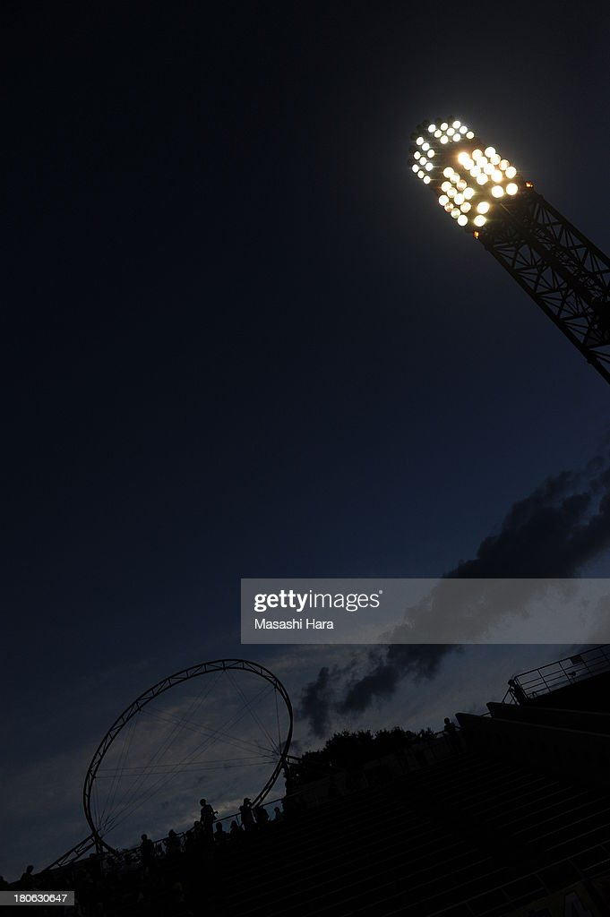 A lighting fixture and unique gate of Tochigi Green Stadium before the J.League second division match between Tochigi SC and Consadole Sapporo at Tochigi Green Stadium on September 15, 2013 in Utsunomiya, Japan.