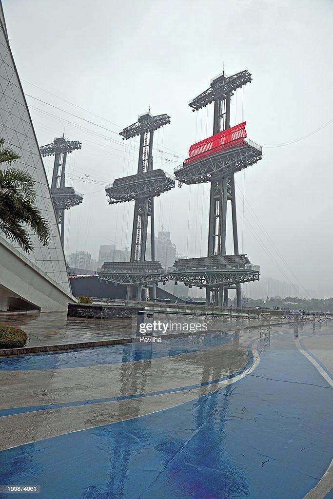 Lights and Bilboards in Haixinsha Stadium Guangzhou China : Stock Photo