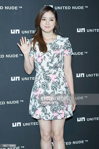 Lim of South Korean girl group Wonder Girls poses for media the 'United Nude' flagship store opening at United Nude Gangnam Store on April 5 2013 in...