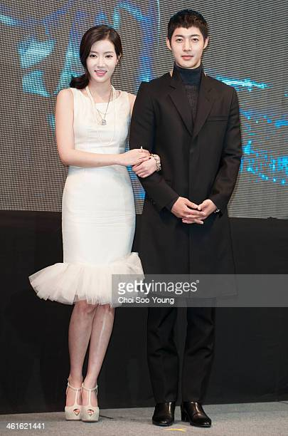 Lim SooHyang and Kim HyunJoong pose for photographs during the KBS 2TV drama 'Generation of Youth' press conference at Imperial Palace on January 9...