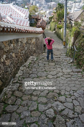 A limestone pavement in Naha city