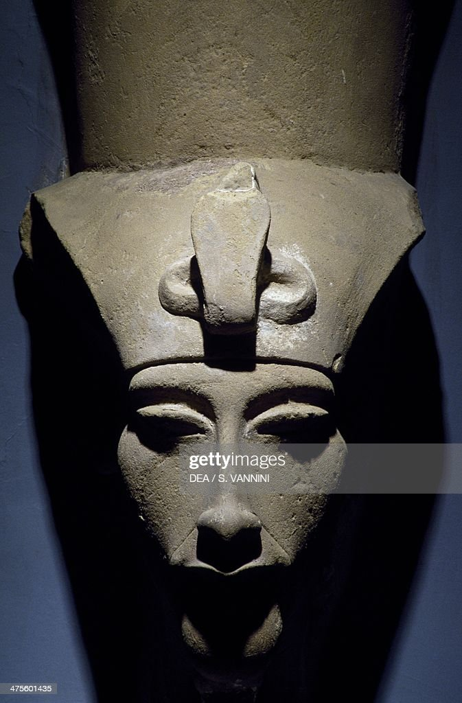 egyptian kingdom the statue of akhenaten Egyptian mystery schools old kingdom period of egyptian with the expansion of the egyptian empire, akhenaten was not the great warrior-pharoah.
