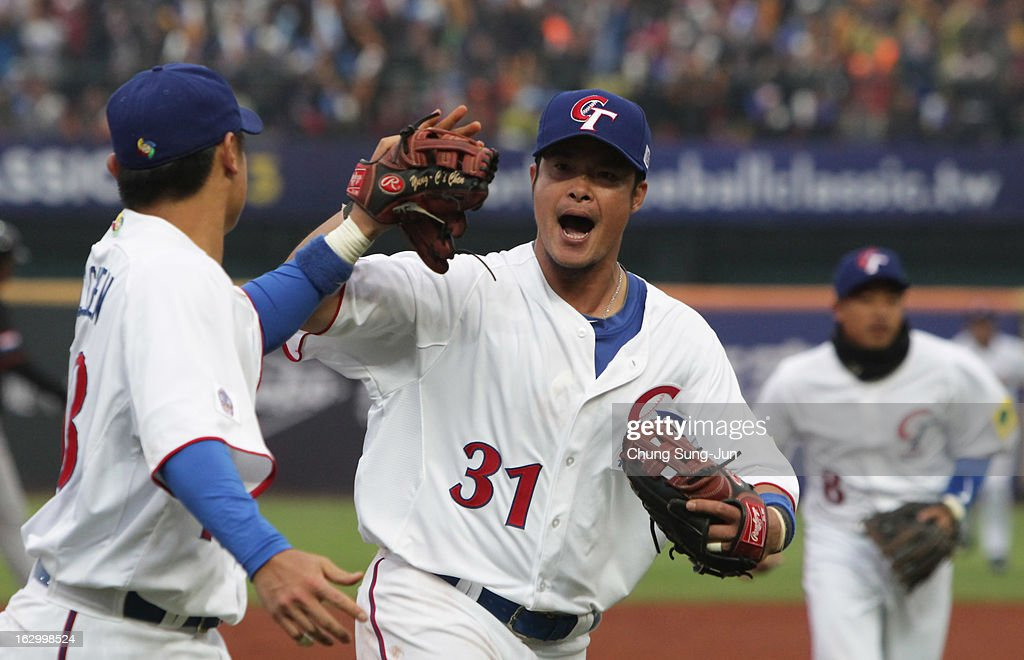 Lin Chih-Sheng of Chinese Taipei reacts in the seventh inning during the World Baseball Classic First Round Group B match between the Netherland and Chinese Taipei at Intercontinental Baseball Stadium on March 3, 2013 in Taichung, Taiwan.