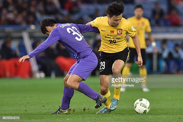 Lin Gao of Guangzhou Evergrande FC in action during the 3rd place match between Sanfrecce Hiroshima and Guangzhou Evergrande FC at International...