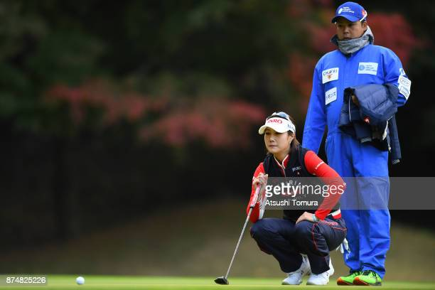 MATSUYAMA JAPAN NOVEMBER lines up her putt on the 10th hole during the first round of the Daio Paper Elleair Ladies Open 2017 at the Elleair Golf...