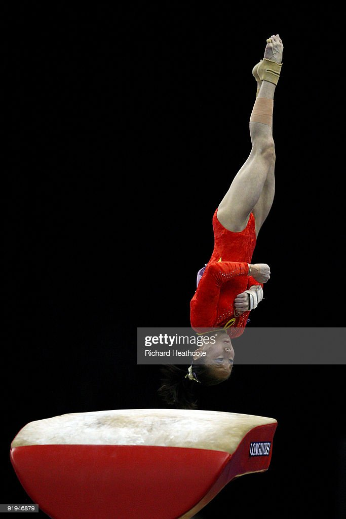 Artistic Gymnastics World Championships 2009 - Day Four