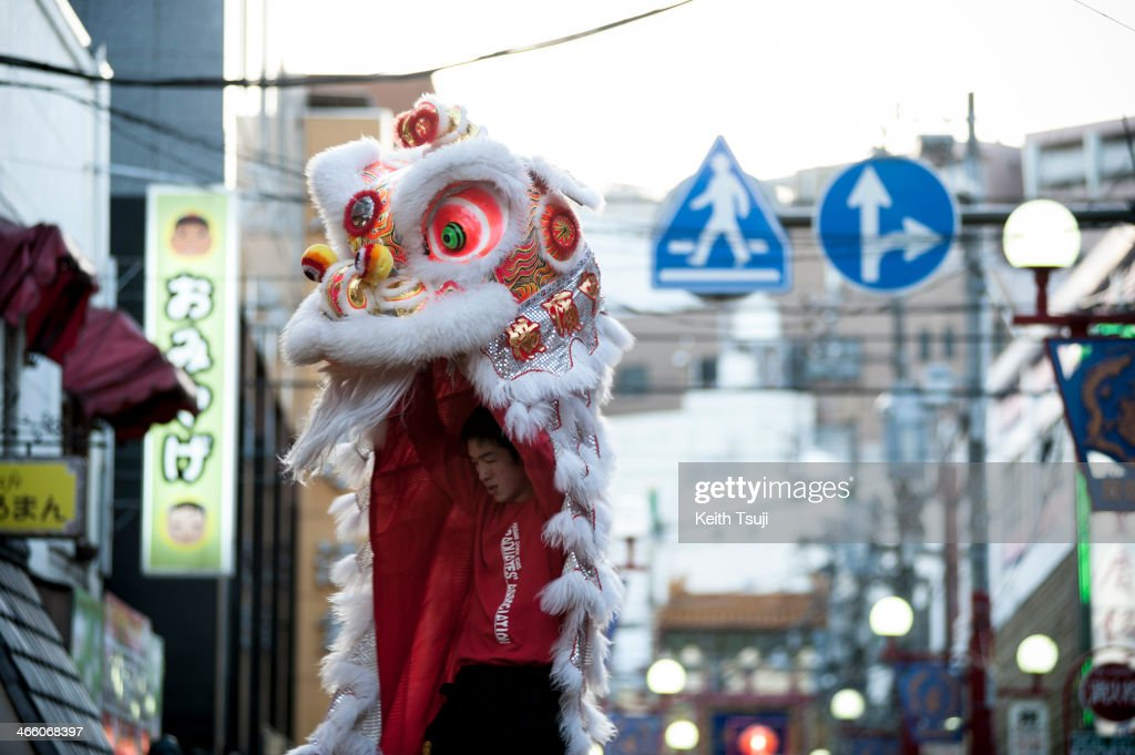 A lion dance is performed in the Yokohama China Town on January 31, 2014 in Yokohama, Japan. It's the Lunar New Year and Year of the Horse, Chinese New Year is an important traditional Chinese holiday and it is celebrated worldwide within Chinese community.