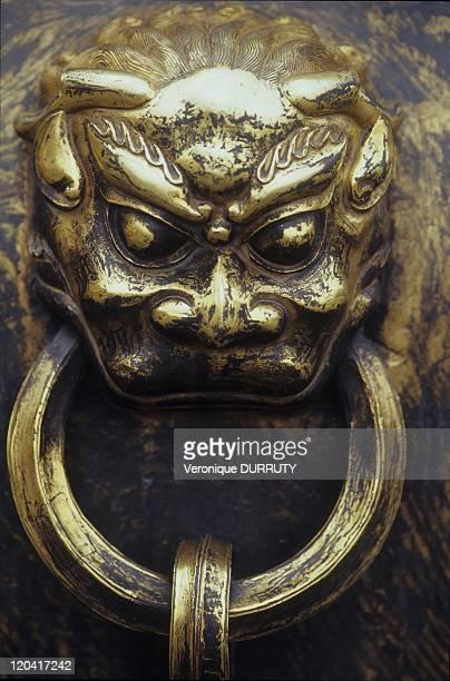 Lion' S Head In Forbidden City In Beijing China