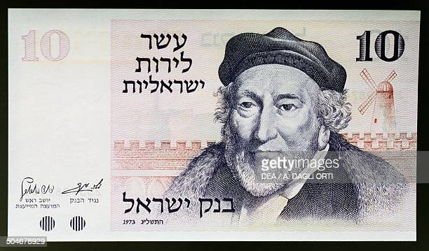 10 lirot banknote 19701979 obverse portrait of Moses Montefiore Israel 20th century