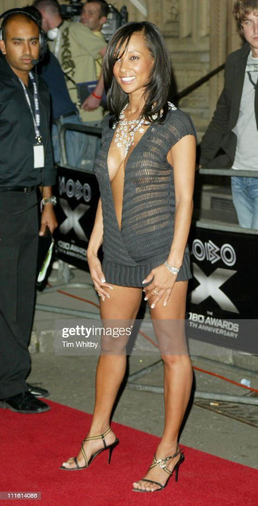 The 2005 MOBO Awards