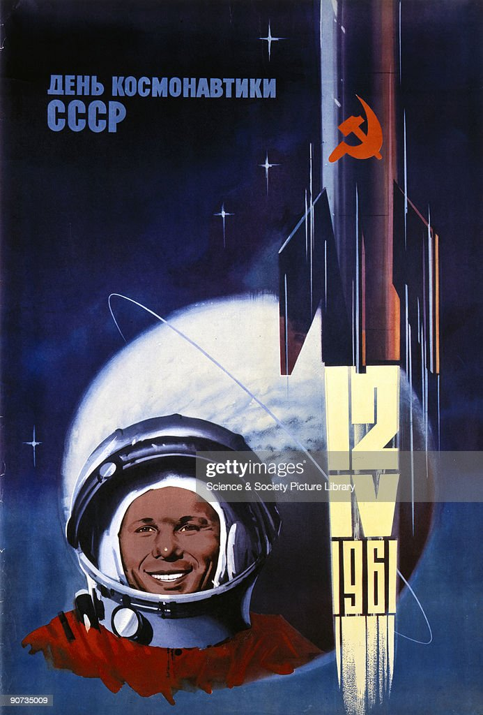 Lithograph poster produced in the Soviet Union in 1973, translated as 'Cosmonauts Day 12 IV 1961 CCCP by Victorov, Moscow, 1973.' Poster shows Gagarin in a space helmet, with the Earth behind him and a rocket to the right. In 1961 Gagarin (1934-1968) became the first man to travel in space, completing a circuit of the Earth in the Vostok spaceship. He was killed in a plane accident during training in 1968.
