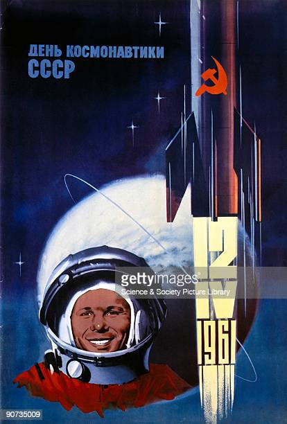 Lithograph poster produced in the Soviet Union in 1973 translated as 'Cosmonauts Day 12 IV 1961 CCCP by Victorov Moscow 1973' Poster shows Gagarin in...