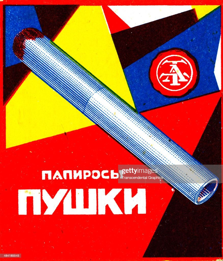 A lithographic cigarette wrapper featuring avant-garde color design is printed somewhere in Russia around 1920. Abstract art with bright colors and a huge cigarette.