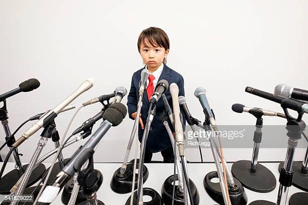 少年日本実業家