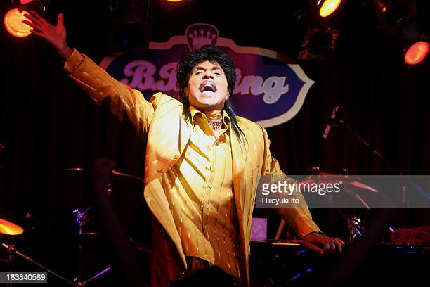 Little Richard performing at BB King Blues Club on Monday night January 15 2007