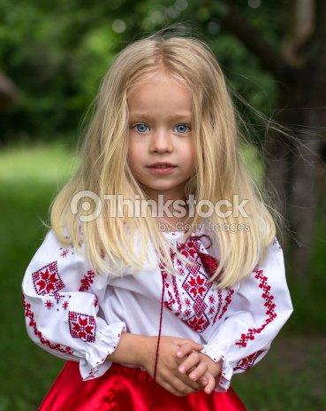 Recherche fille ukrainienne