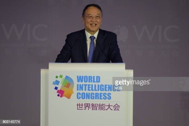 Liu Chuanzhi Founder of Lenovo Group Limited makes a speech themed on 'Innovation in Science and technology Historical Setbacks and Bright Future'...