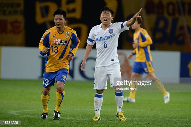 Liu Jianye of Jiangsu Sainty gestures during the AFC Champions League Group E match between Vegalta Sendai and Jiangsu Sainty at Sendai Stadium on...