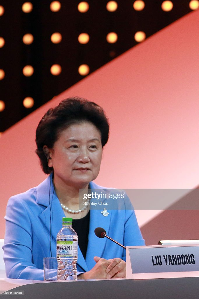 <a gi-track='captionPersonalityLinkClicked' href=/galleries/search?phrase=Liu+Yandong&family=editorial&specificpeople=4375362 ng-click='$event.stopPropagation()'>Liu Yandong</a>, Vice Premier of the State Council of China Republic and Head of the Delegation of the Beijing 2022 Winter Olympic Games looks on during the presentation at the 128th IOC Session at the Kuala Lumpur Convention Centre on July 30, 2015 in Kuala Lumpur, Malaysia.