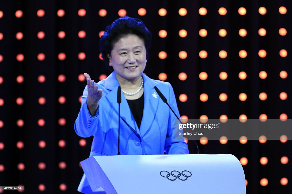 <a gi-track='captionPersonalityLinkClicked' href=/galleries/search?phrase=Liu+Yandong&family=editorial&specificpeople=4375362 ng-click='$event.stopPropagation()'>Liu Yandong</a>, Vice Premier of the State Council of China Republic and Head of the Delegation of the Beijing 2022 Winter Olympic Games speaks during the presentation at the 128th IOC Session at the Kuala Lumpur Convention Centre on July 30, 2015 in Kuala Lumpur, Malaysia.
