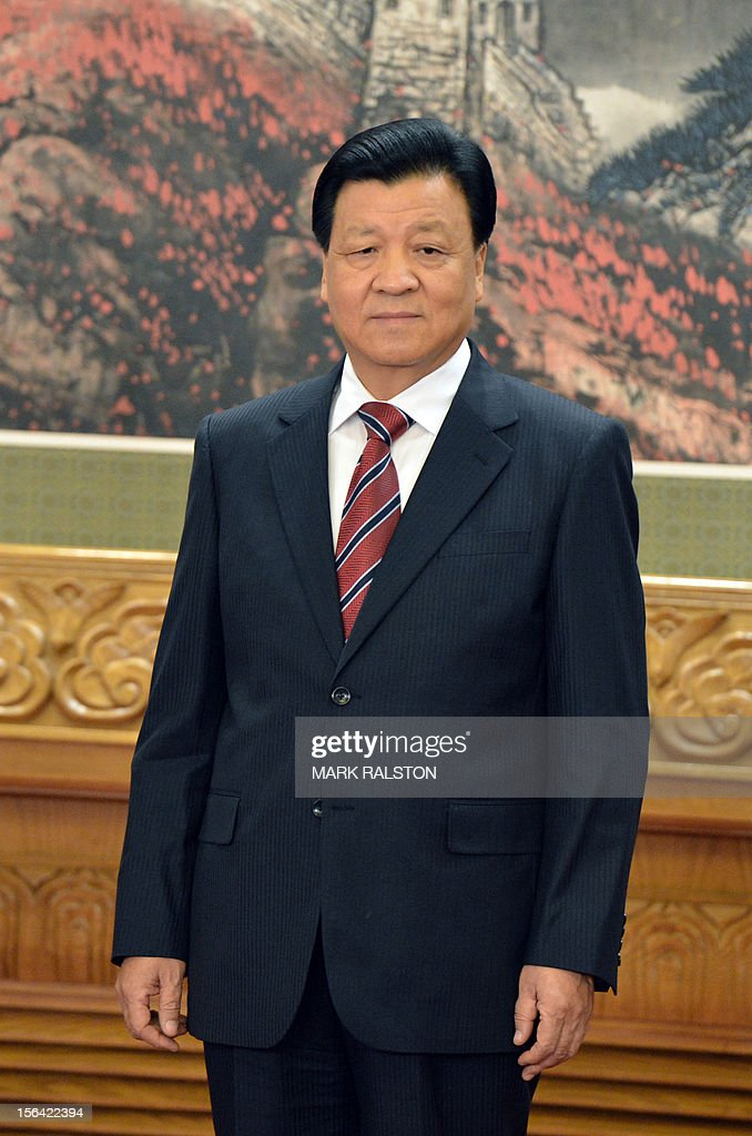 <a gi-track='captionPersonalityLinkClicked' href=/galleries/search?phrase=Liu+Yunshan&family=editorial&specificpeople=5623429 ng-click='$event.stopPropagation()'>Liu Yunshan</a> emerges in the number five spot of the party's powerful Politburo Standing Committee, the nation's top decision-making body, at the Great Hall of the People in Beijing on 15 November 2012. Xi Jinping was annointed China's new leader at the helm of a revamped top power circle that will face the tricky task of setting the planet's second-largest economy on a new course. AFP PHOTO/Mark RALSTON