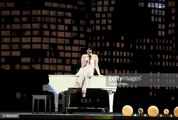 Liza Minnelli during 'Night of 100 Stars' at Radio City Music Hall circa 1982 in New York City