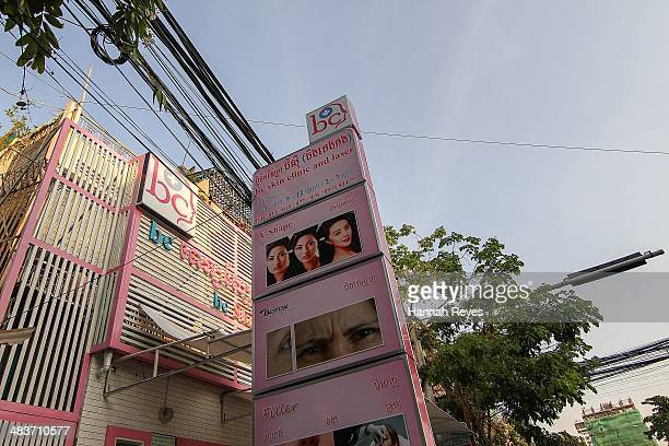 A local business advertises several beauty procedures their clinic offers on April 9 2014 in Phnom Penh Cambodia The Cambodia beauty industry...
