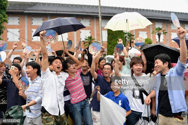 Local residents celebrate the Tomioka Silk Mill was registered as the UNESCO World Heritage site on June 21 2014 in Tomioka Gunma Japan The sites are...