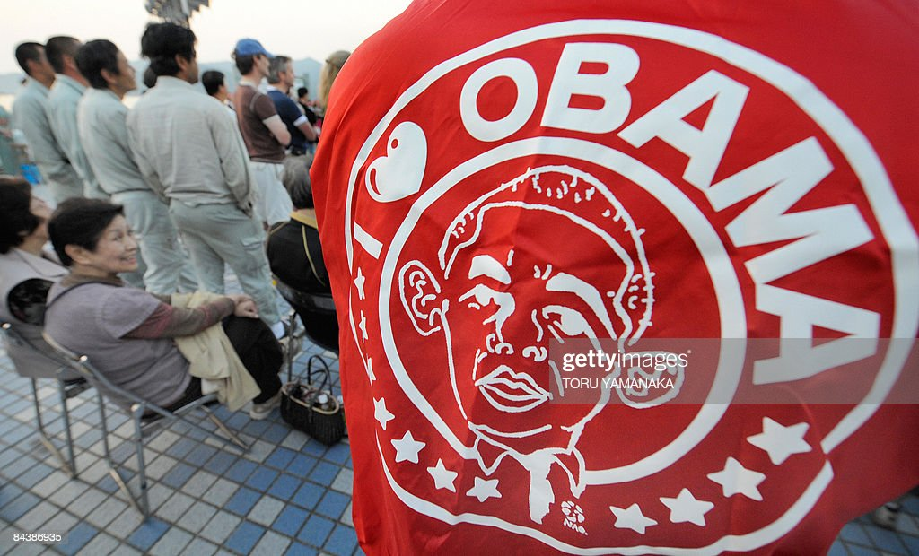 Local residents take part in a rally to hope for the victory of US Democratic presidential hopeful Sen Barack Obama in the Japanese city of Obama in...