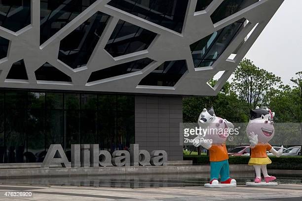 Logo and mascot 'Ali cattle' in the headquarter of Alibaba Group in Hangzhou Alibaba is the biggest ecommerce company in China In September 2013 the...