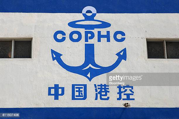 A logo for the China Overseas Ports Holding Co is displayed on a wall at Gwadar Port in Gwadar Balochistan Pakistan on Wednesday Aug 3 2016 Gwadar is...