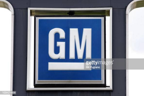 General motors stock photos and pictures getty images for Troy motor mall cadillac