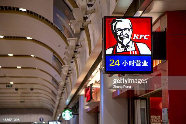 Logo of a KFC restaurant in Beijing International Airport A recent China Market Research survey suggests Chinese consumer's trust in and desire for...