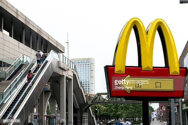 Logo of a McDonald's DriveThrough Restaurant directing the exit way for drivers MacDonald's has opened over 200 DriveThru restaurants in more than 50...
