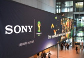 A logo of Japan's Sony Corporation is displayed at its headquarters in Tokyo on May 14 2014 Sony on May 14 booked a 126 billion USD annual loss and...