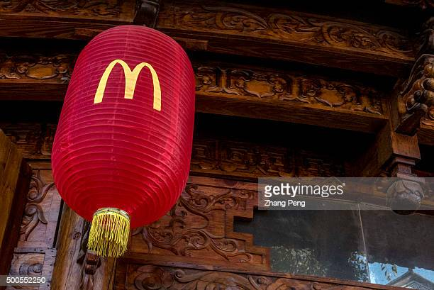 Logo of McDonald's on a Chinese red lantern