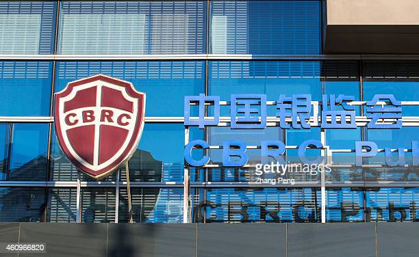Logo of the China Banking Regulatory Commission China will expand a trial programme in 2015 to allow the creation of purely private banks and ease...
