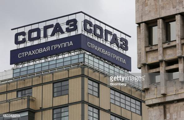A logo stands on display above the offices of the Sogaz Insurance Group in Moscow Russia on Thursday April 3 2014 JPMorgan Chase Co thwarted a...
