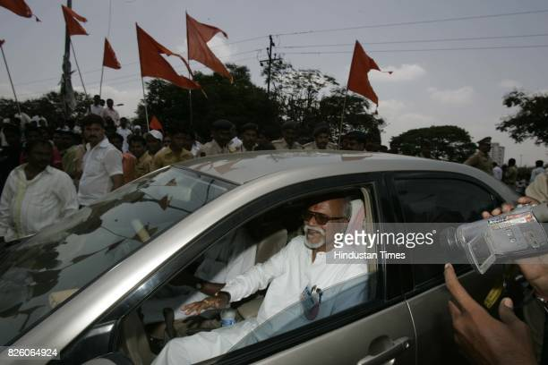 Lok Sabha Election 2009 Results Bhiwandi BJP candidate Jagannath Patil outside Kalyan APMC