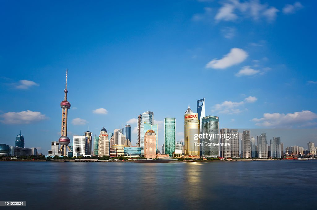 Long exposure of Pudong in the sunshine  : Stock Photo