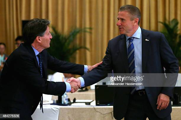 Lord Sebastian Coe shake hands with Sergey Bubka prior to the199th IAAF Council Meeting at Inter Continental Beijing Beichen Hotel on August 17 2015...