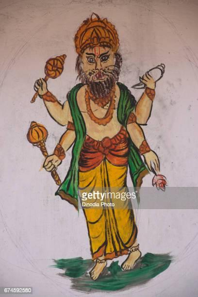 lord vishnu narasimha painting, Paduka Ashram, orissa, Asia, India
