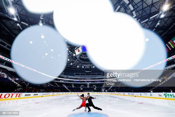 LoriAnn Matte and Thierry Ferland of Canada compete in the Junior Pairs Short Program during day two of the ISU Junior Grand Prix of Figure Skating...