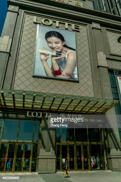 Lotte department store in Tianjin downtown Affected tensions relating to the Terminal High Altitude Area Defense controversy South Korea Lotte Group...