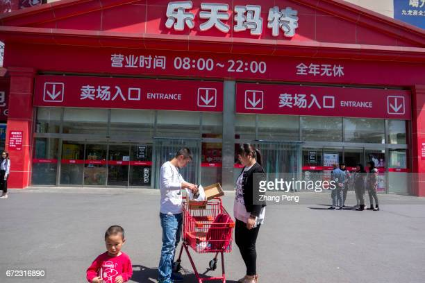Lottemart supermarket located in Jiuxianqiao is the headquarter of Lotte group in Beijing Even on weekends the customers shopping in Lottemart has...