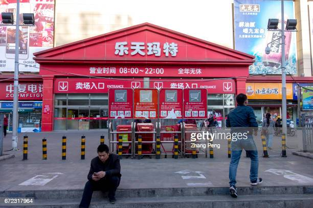 Lottemart supermarket located in Jiuxianqiao is the headquarter of Lotte group in Beijing Influenced by THAAD plan Lotte Group has closed 87 shops...