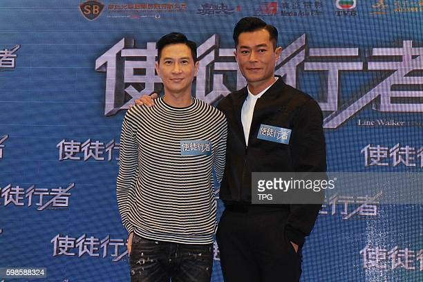 Louis Koo and Nick Cheung attend the celebration party of Line Walker on 01th September 2016 in Hongkong China
